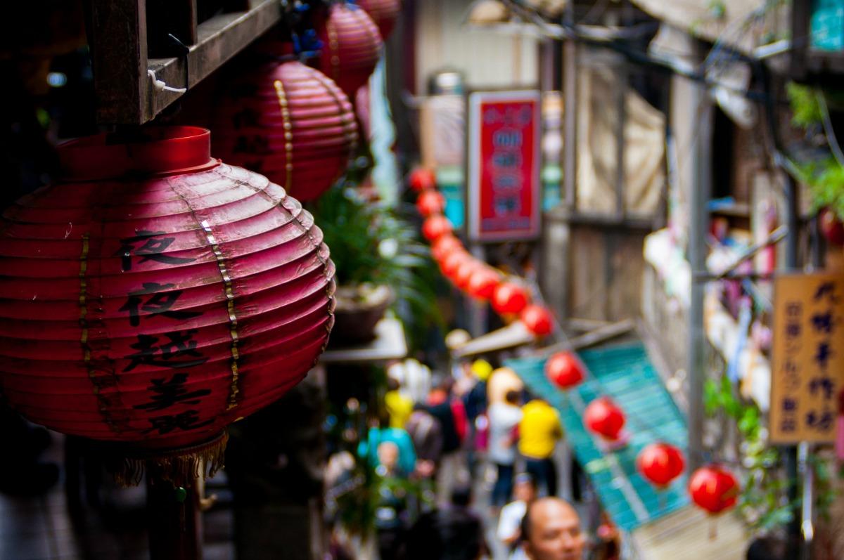 Chinese Street