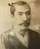 Oda Nobunaga - The Original Chief Executive